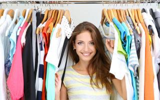 Как убрать неприятный запах с одежды из сэконд-хэнда