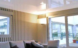 Интерьер комнаты с низким потолком