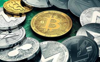 Всё, что нужно знать о продаже криптовалюты