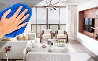 Насколько важно заказать уборку квартир у профессионалов