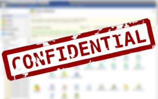 Работа с конфиденциальными документами
