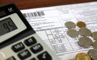 Как сократить потребление электричества в доме и сэкономить на оплате ЖКХ