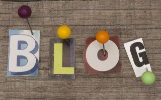 Блог, как маркетинговый инструмент фрилансера