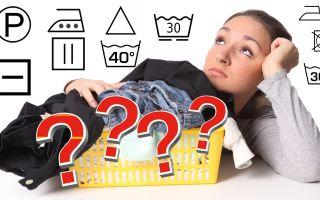 5 советов по уходу за  верхней одеждой