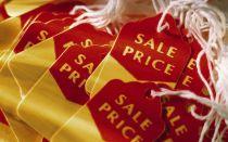 Как рассчитать минимально допустимую цену реализации