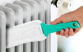 Как очистить от пыли радиторы отопления в квартире