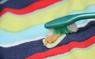 Как удалить жвачку с одежды из шерсти