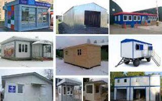 Блок-контейнер – необходимый элемент при возведении временных зданий и сооружений.