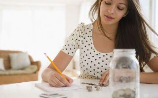 Практические советы по поиску работы для поколения Y