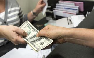 Как использовать свободные денежные средства