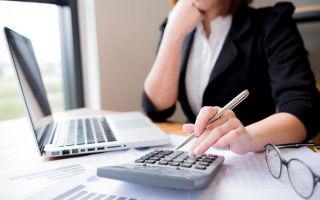 Профессиональное обучение – курсы бухгалтерского учета