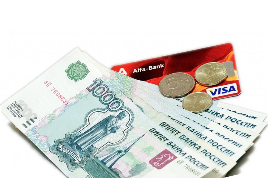 Как экономить при маленьком доходе: простые советы, которые работают