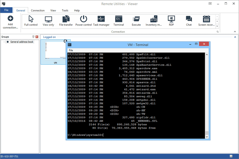 Программа для удаленного управления рабочим столом Remote Utilities Viewer