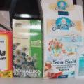 Убираемся на кухне без химии - надежные домашние средства для чистки и дезинфекции