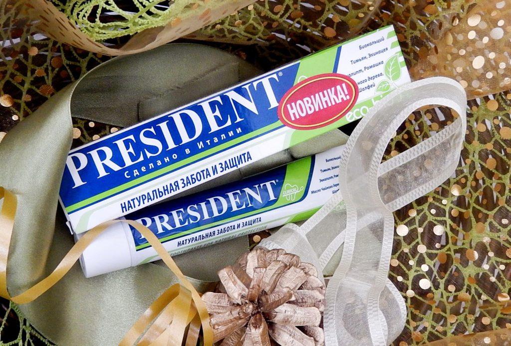 Для чего в хозяйстве пригодится зубная паста