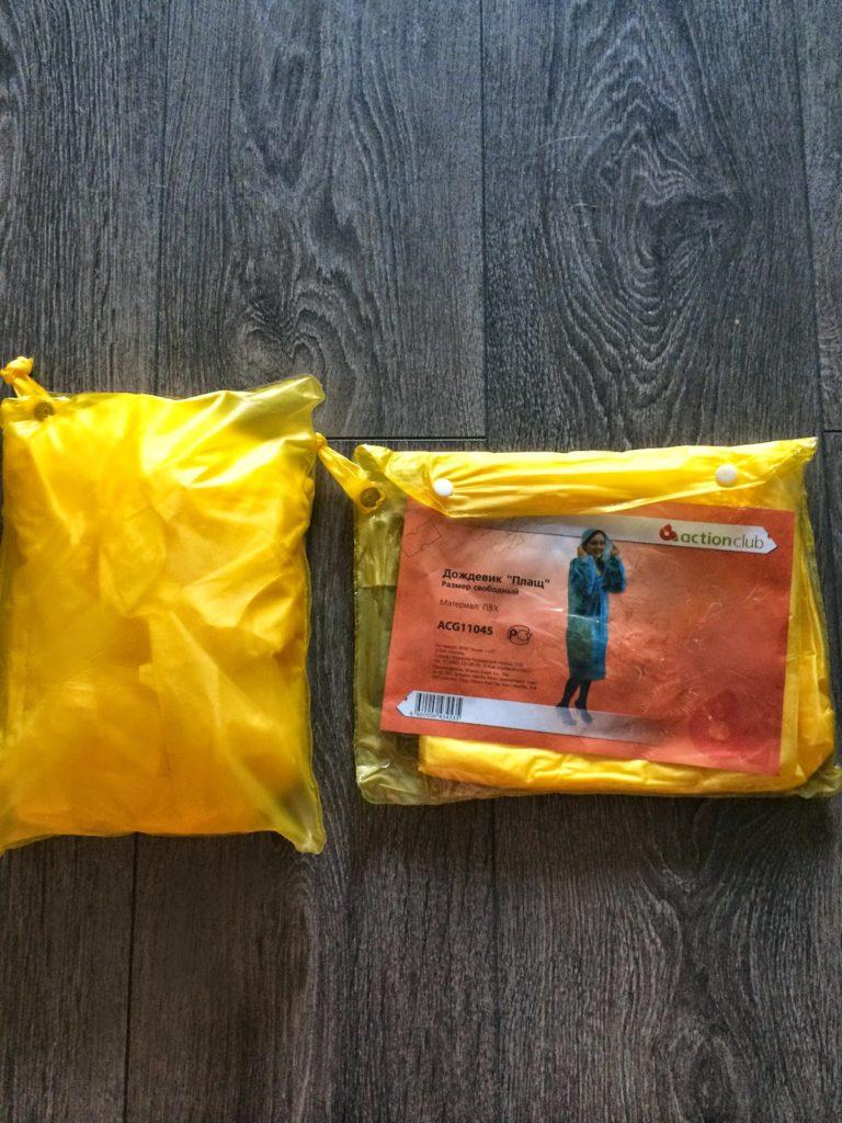 Почему стоит использовать для хранения вещей вакуумные пакеты