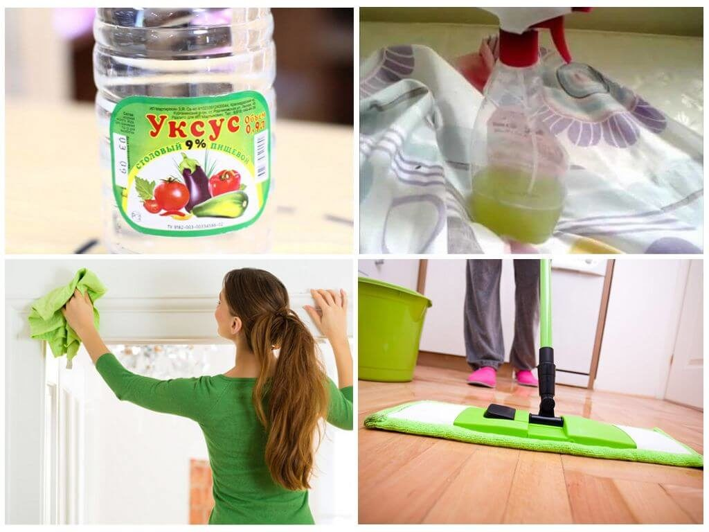 9 способов применения уксуса в домашних условиях